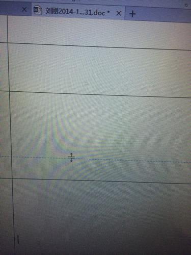 Word表格缩小不了。这个是是我再excel合并单建筑设计v表格前言报告图片