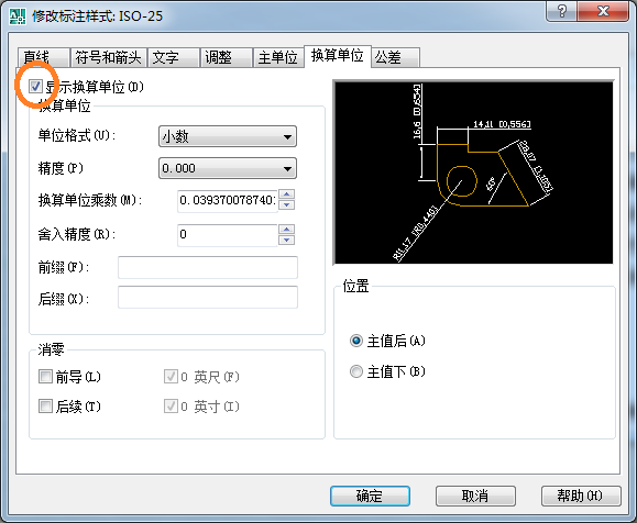 CAD设置时,不标注画图了苹果里面的知道电脑格式cad正交的快捷键图片
