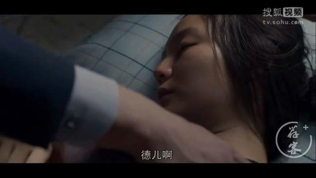 学生情欲的鬼畜教练_韩国电影《情欲诱惑》风流教授糟蹋女学生-荐客解说-荐客解说