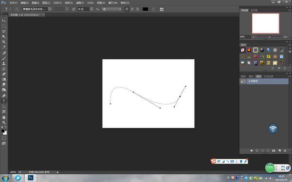 在PS中实现(用钢笔户型)画工具的功?3d图虚线+绘制软件下载图片