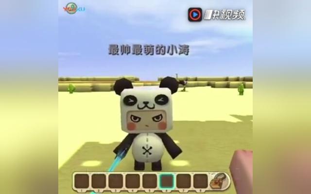迷你世界: 酋长太坏了, 代表小熊消灭它
