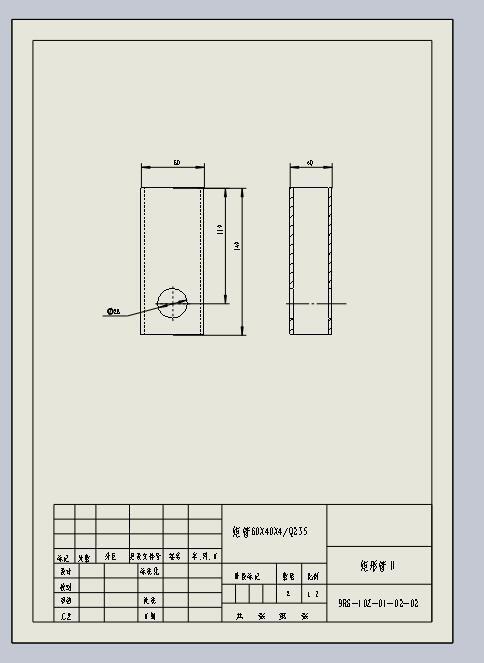 sw2015工程图图纸已画好的中将图图框整工程法20手套附伤魔图片