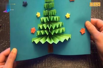 手工折纸贺卡制作教程 3d立体松树图片
