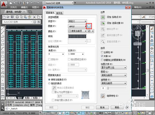cad2004设置标注新命令cad2012填充快速原点图片