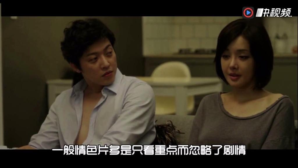 韩国电影《华丽的外出》金善英上演水母v水母电影日本激情种子图片