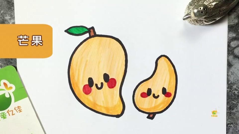 英语简笔画日记: 芒果mango-认知水果