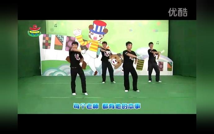 最新幼儿园体操视频最新早操律动幼儿园大班器械舞 12 老师老师 大班