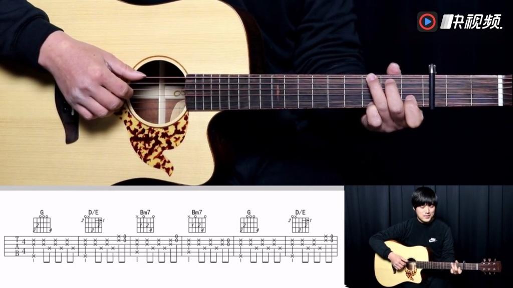 于文文《体面》吉他弹唱教学 酷音小伟吉他教学