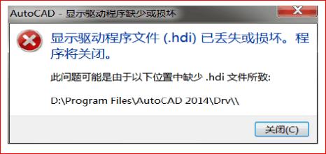 CAD2014显示出现打开驱动程序柱子hdi丢失怎cad标准v柱子文件图片