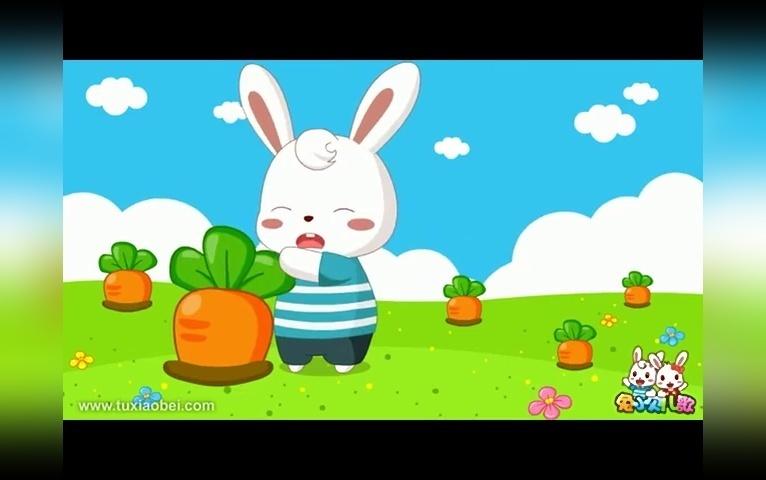 兔小贝儿歌 040 小白兔 儿歌 儿童歌曲大全100首