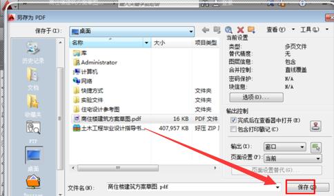 将cad效果填充为pdf图纸cad无格式转换图片