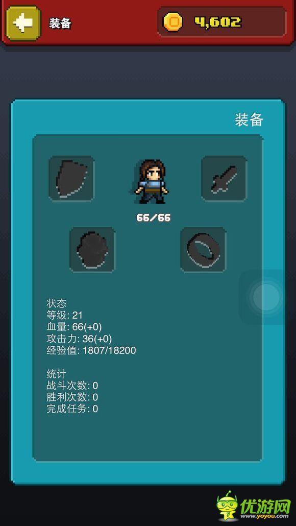 版本物语控制台巫师手机2s小米为miui7图片