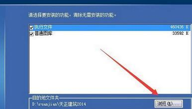 windows7下安装cad2010,天正建筑?兼容cad12v版本版本如何字体图片