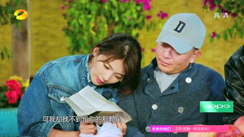 王珂向刘涛坦露心里话:任我有多爱你,我却找不到正确爱你的方式