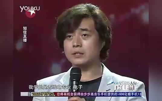 中国达人秀杨东煜上演超级模图片