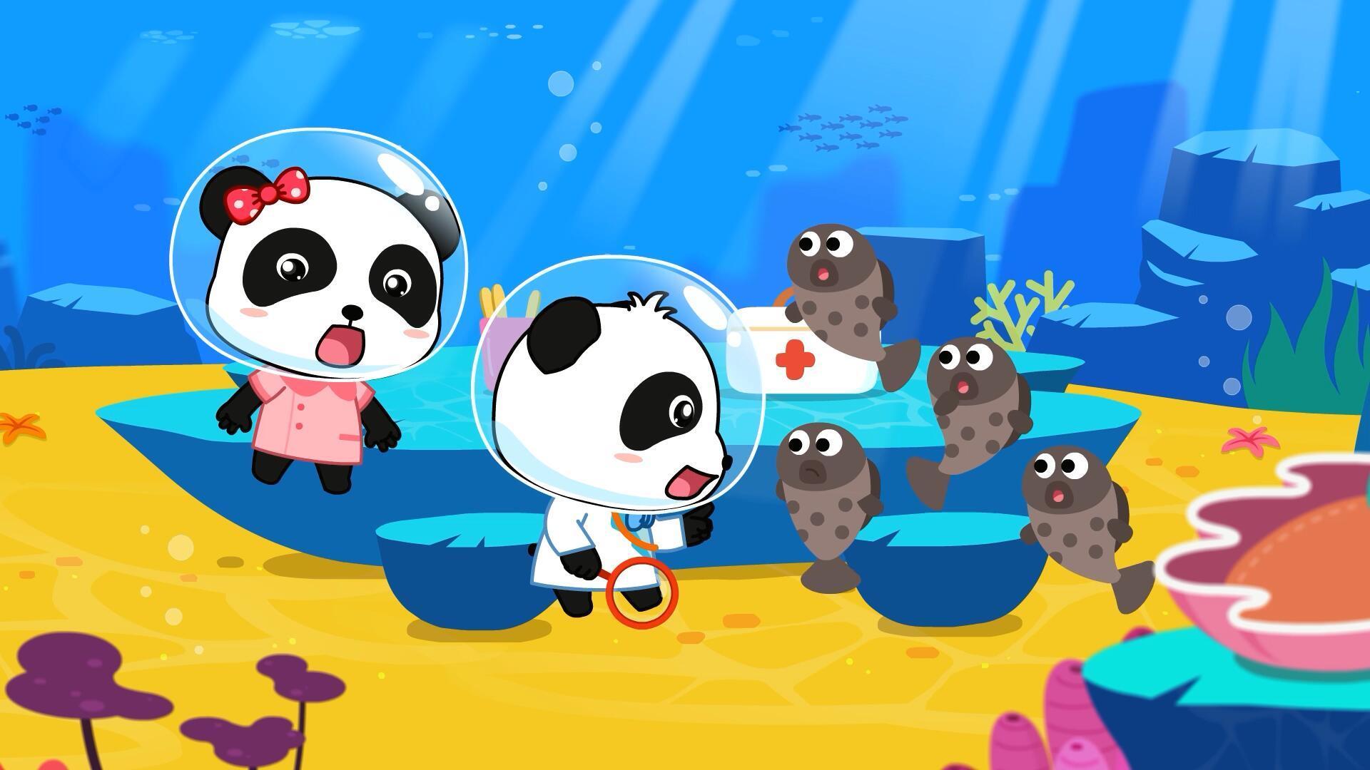宝宝巴士之动物世界欢乐的海底医院,小医生给小动物们看病