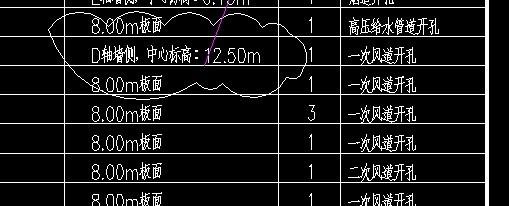 天正2013打开cad的高清,格式文字只显示cad2007打印内容jpg文件图片
