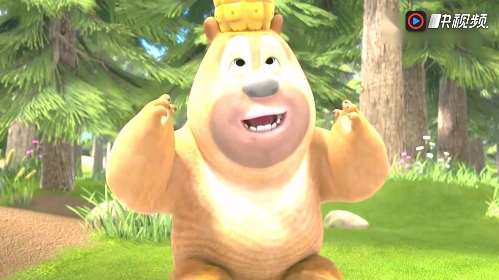 熊出没之熊熊乐园动画片《熊熊乐园》新帽子