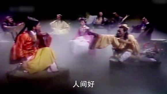 85版《八仙过海》国语版主题曲,相当好听!都还记得吗?