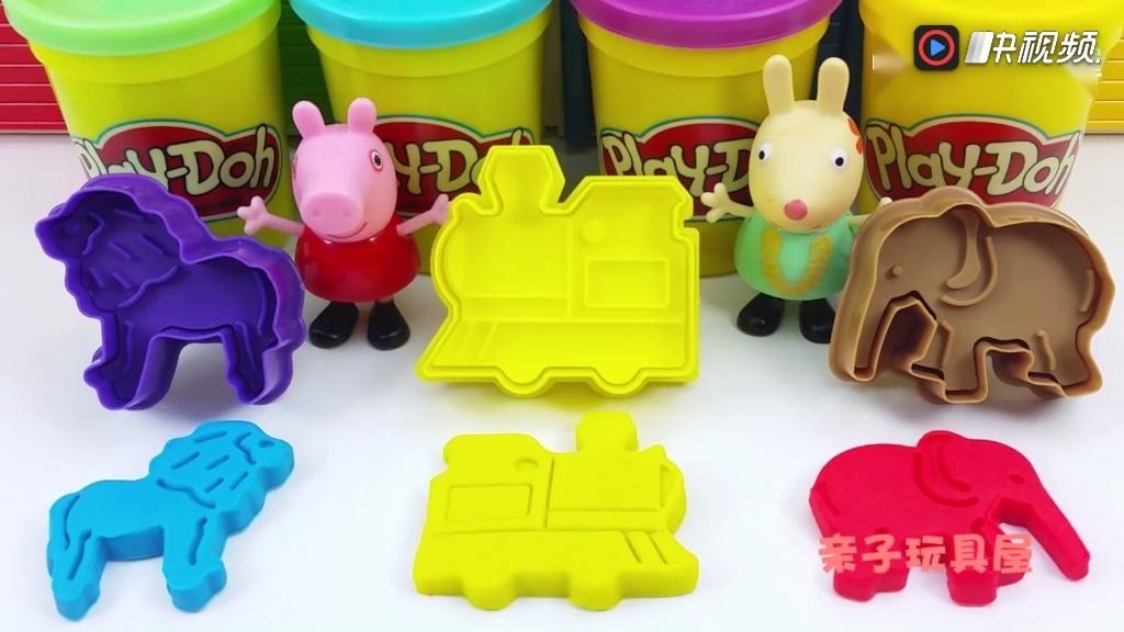 培乐多橡皮泥儿童玩具 小猪佩奇粘土手工大象和狮子