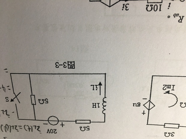 如图电路在开关换路前是稳定的,t=0时将开关闭合,用三