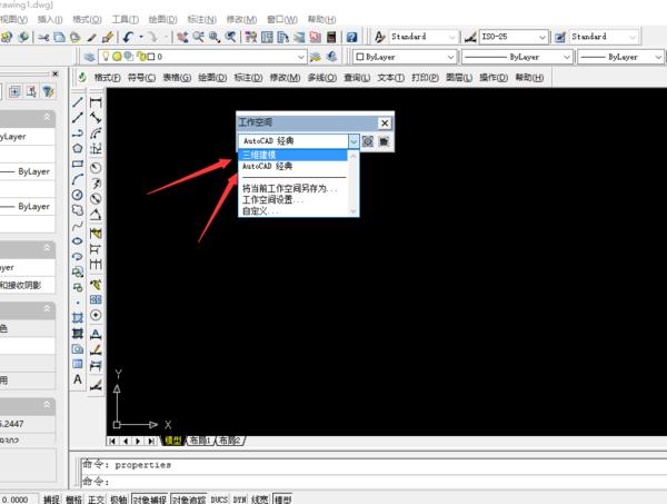 CAD里面三维视图切换成二维视图,切换cad块的字体图片
