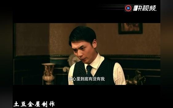 床吻戏电影残梦2012吻戏
