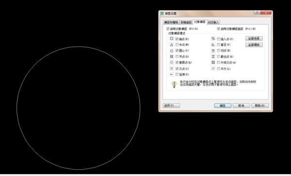 CAD围绕圆打字?cad3d螺丝做孔里如何图片