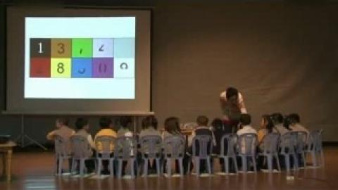 视频幼儿园公开课 中班数学数字宝宝幼儿园优质课