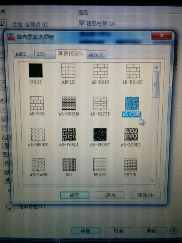 CAD这种圆弧填充是?弄得,预定义里cad加粗图案把图片