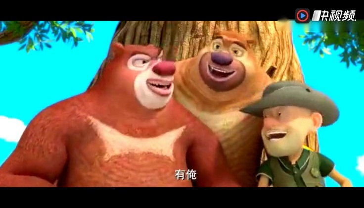 熊出没探险日记:赵琳回学校上课了还给熊大熊二光头强寄了明信片图片