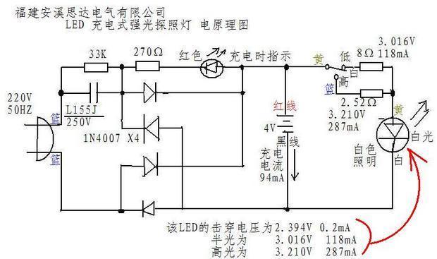 请问简易充电器的电路图?全波整流的电路?