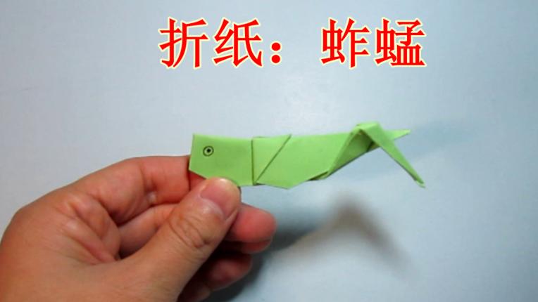 儿童手工折纸蝗虫,蚱蜢的折法,各种小动物的折纸方法