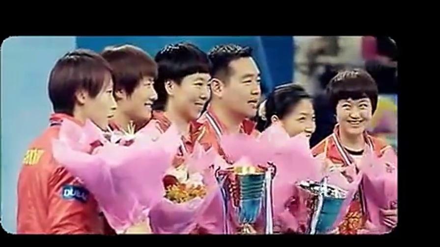 李宇春《和你一样》中国女子乒乓球队成员混剪