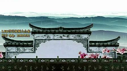 韵味中国风鼓楼山水莲花led动态背景古代水墨素材视频