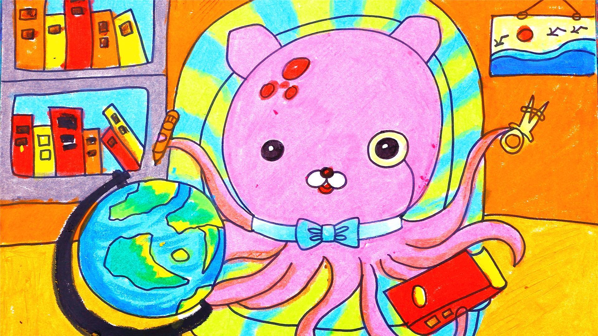 儿童故事画 海底小纵队之章教授