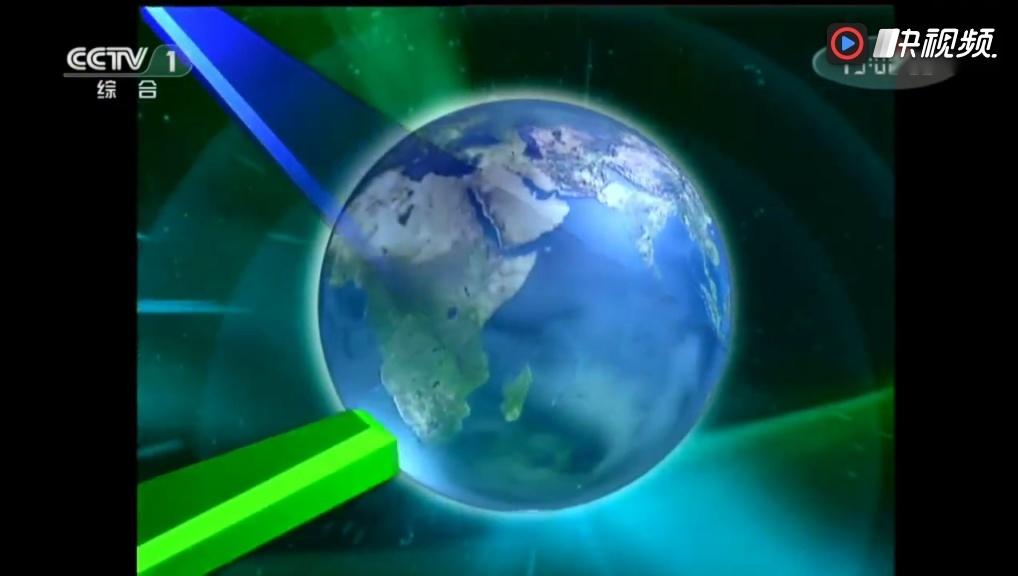 cctv1央视新闻联播片头 2018年02月24日