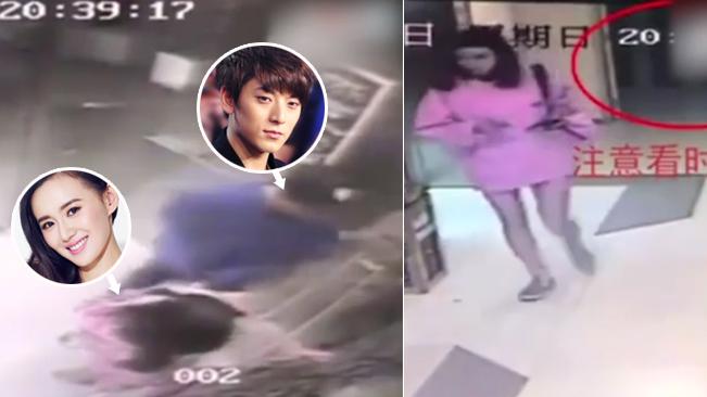 视频:疑陈翔出轨江铠同?电梯监控视频曝光