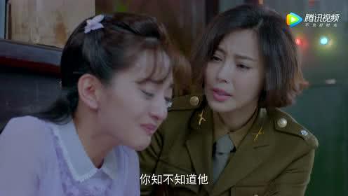 《铁核桃之无间风云》第15集精彩片花