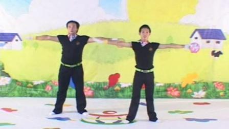 林老师幼儿园小班早操视频-节奏体操