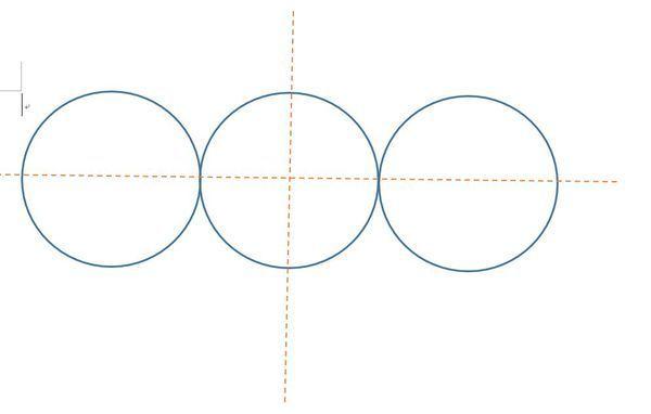 三个圆怎样才能画出两条对称轴 写在