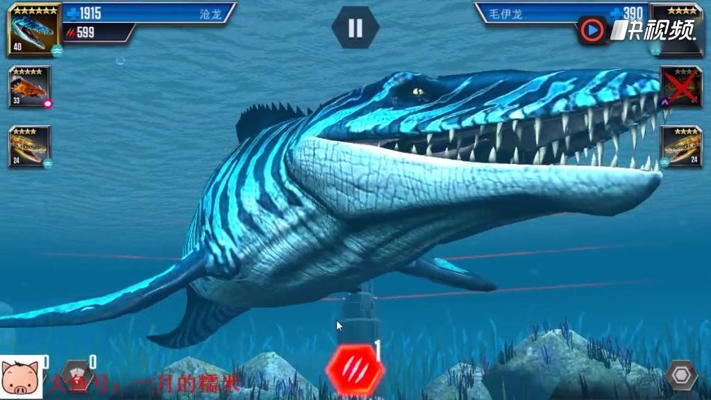 《侏罗纪世界恐龙 沧龙vs达克龙》儿童游戏 糯米解说