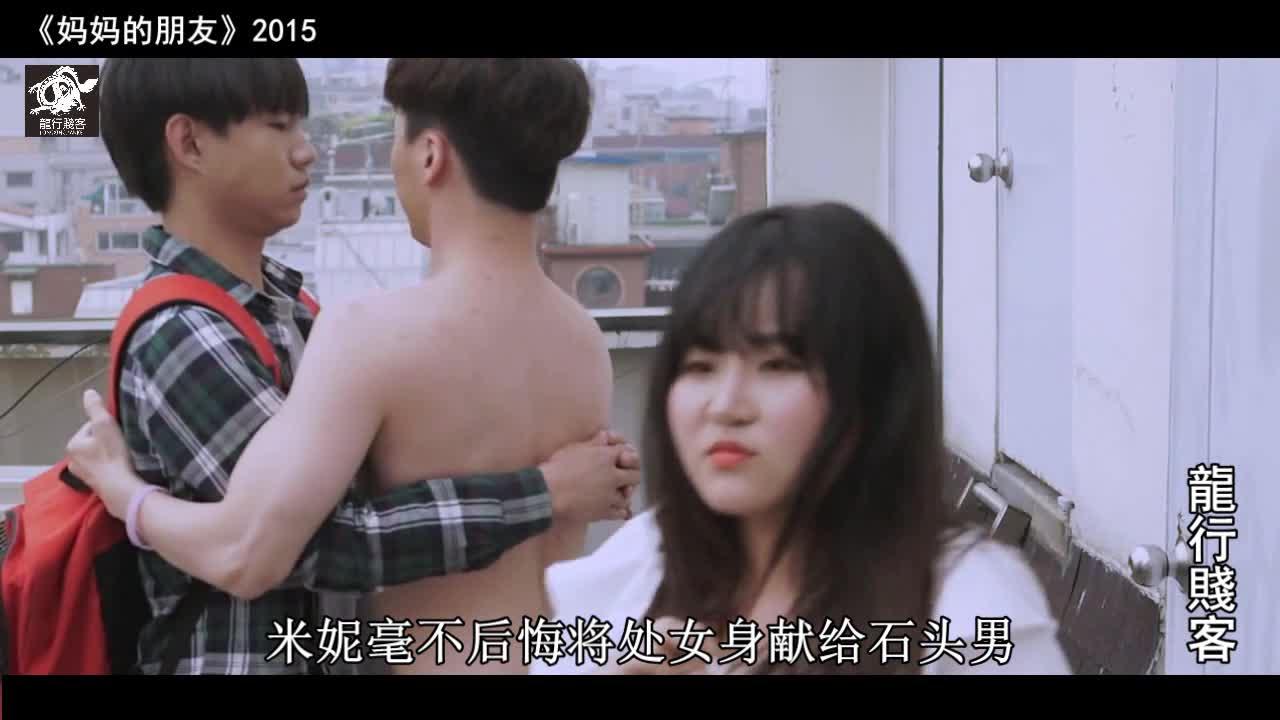 阿姨妈妈下载高中(朋友的朋友)的私生活,羞!值得一看的韩国电影韩国电影我男生的老姐偷看图片