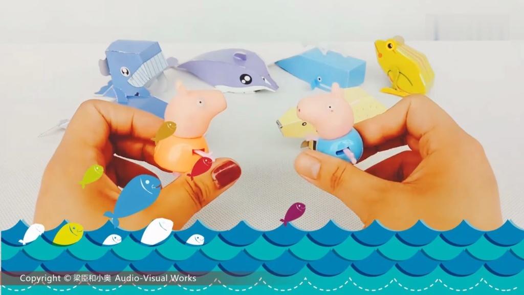 小猪佩奇的手工制作海底世界小动物乌龟宝宝折纸亲子纸艺