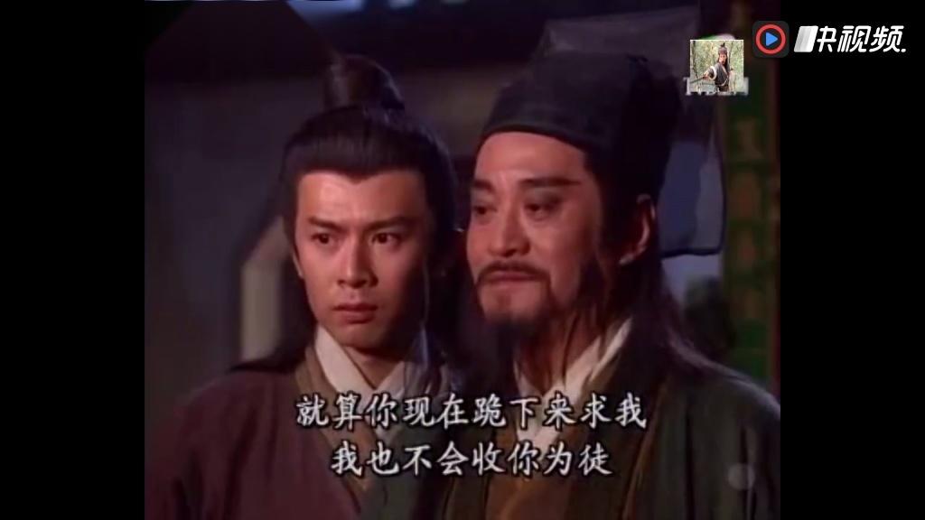 13版笑傲江湖抄袭96笑傲片段7岳不群余沧海互忿