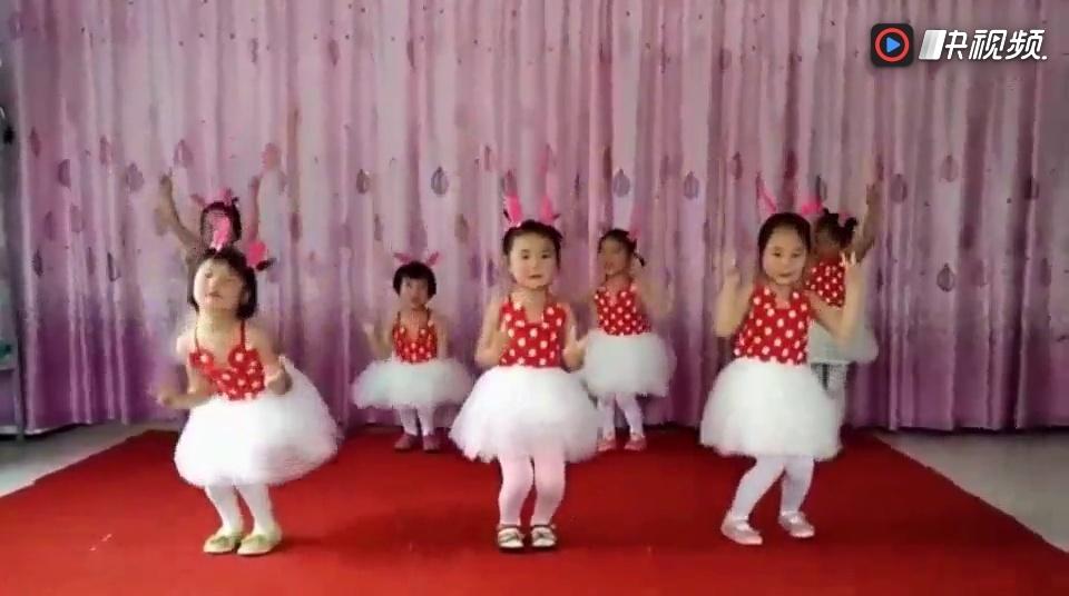 儿童舞蹈 舞蹈视频 可爱兔子舞