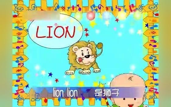 英语abc系列 动物园 幼儿英语教学视频