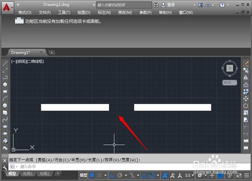 在CAD里成为圆弧与直线合并一条线?_36orcad图片