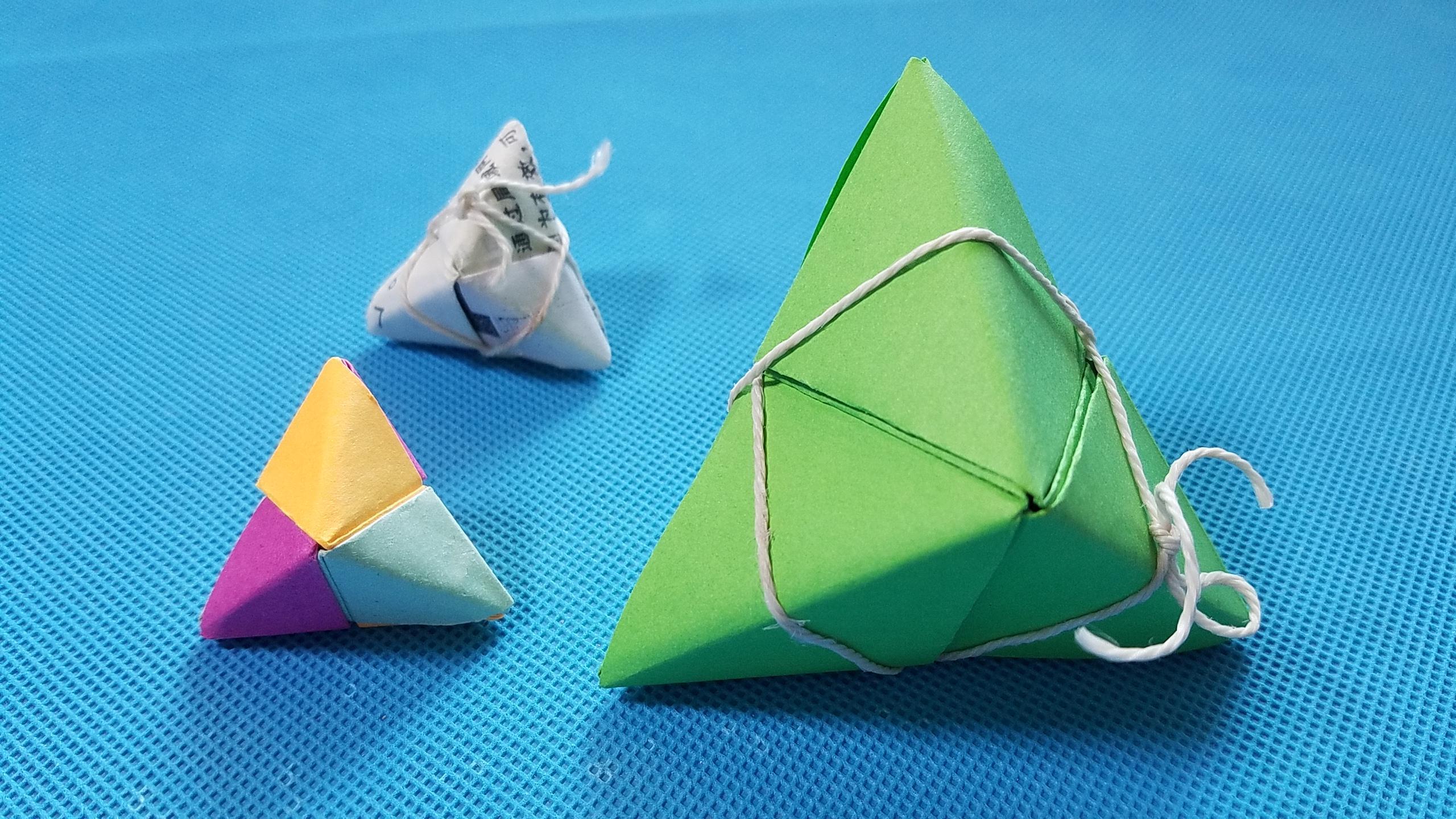 折纸王子教你折纸粽子 端午节折纸粽子视频教程