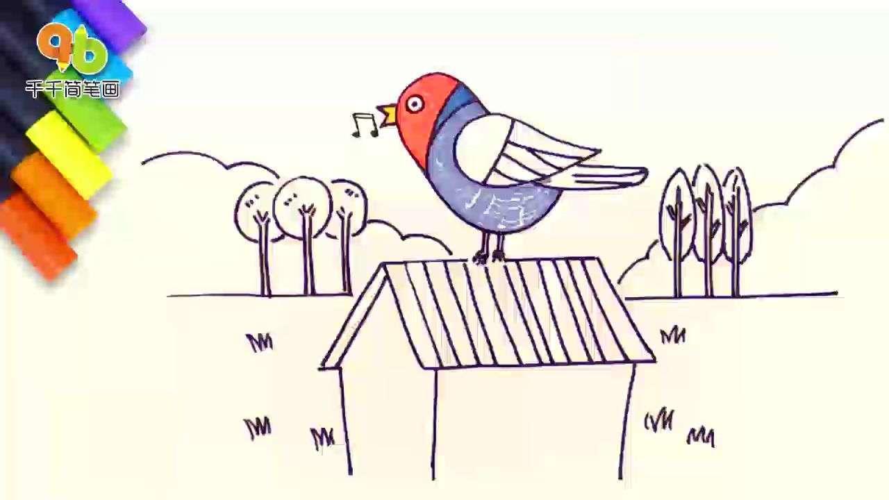 森林里快乐的小鸟儿歌简笔画,从早到晚无忧无虑